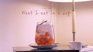 [ENG SUB] VLOG #12 하루세끼, 카야토스트와 부대찌개 : What I eat in a day, kaya toast & budae-jjigae | Honeykki 꿀키