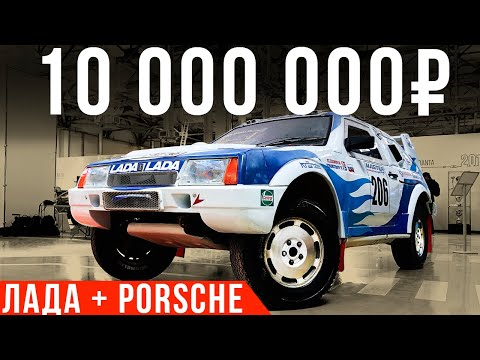 Самая дорогая и быстрая ВОСЬМЕРКА: 4x4 и мотор Порше! Супер Лада (Lada ВАЗ 2108) #ДорогоБогато №73