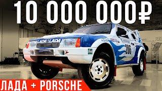 Самая дорогая и быстрая Восьмерка: 4x4 и мотор Порше!  Супер Лада (Lada ВАЗ 2108)...