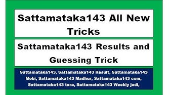 Sattamataka143 all Trick Sattamataka143 mobi, Sattamataka143 tara, sattamataka143 madhur all tricks