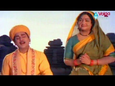 Shyama Sundara - Bhakta tukaram songs - Akkineni Nageswara Rao, Kanchana,Anjali Devi,