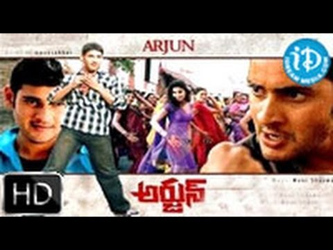 Arjun (2004) - HD Full Length Telugu Film - Mahesh Babu - Sh