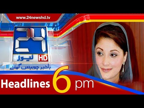 100 Stories In 10 Minutes | 6:00 PM News Headlines | 18 March 2018 | 24 News HD