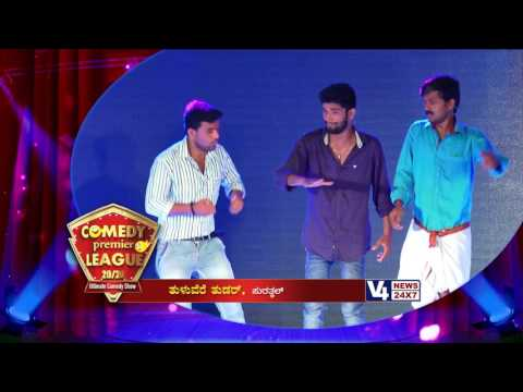 Comedy Premier League || Tuluvere Thudar Surathkal || Promo