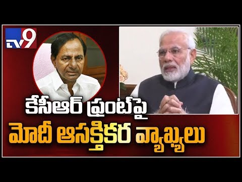 PM Modi gives clarity on alliance with KCR - TV9