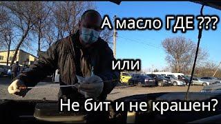 Рабочий день, Пандемия, Авто хлам с Николаем Таранухой👍