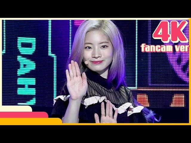 [4K & 직캠] TWICE -  BDZ (Dahyun) @Show! Music Core 20181117