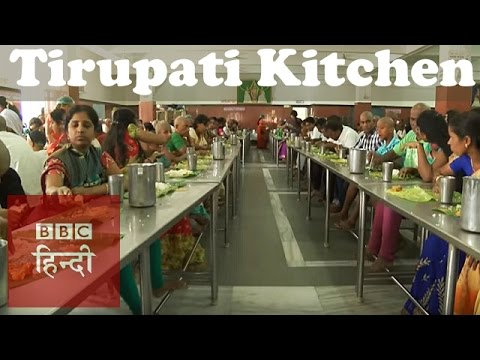 Tirupati Kitchen: One of the largest in the world (BBC Hindi)