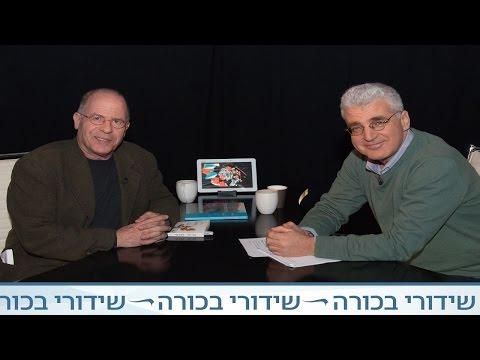 חוצה ישראל עם קובי מידן - מאיר שלו חלק ב'
