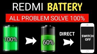 Redmi battery problem | Redmi 5a battery problem | battery drain heating all problem solved