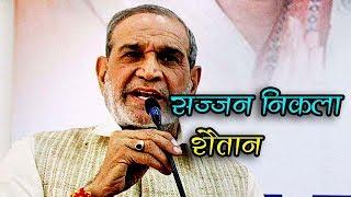 congress को बड़ा झटका देखिये पूरी रिपोर्ट   delhi top news  