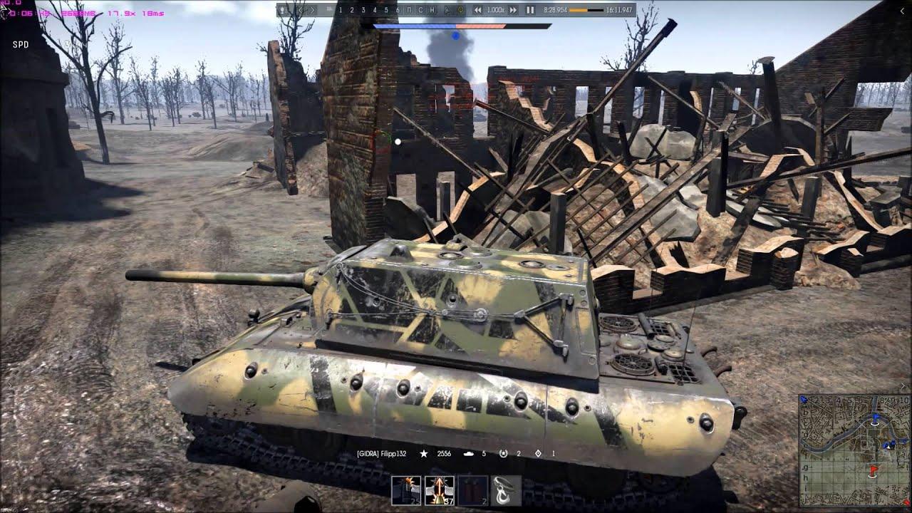 how to delete war thunder