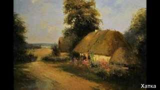Украинский художник Юрий Журка