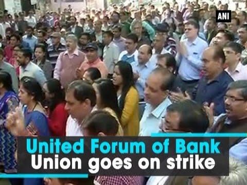 United Forum of Bank Union goes on strike - ANI #News