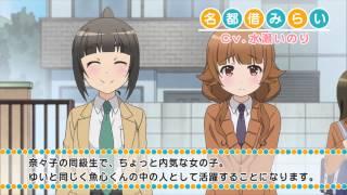 TBS・CBC・サンテレビ・BS-TBSにて7月3日より放送予定! TVアニメ「普通...