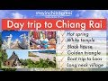 Day Trip to Chiang Rai, White Temple, Golden Triangle and Long Neck Village from Chiang Mai)