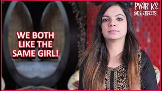 We both like the same girl   Love and Relationship   Pyar Ke Side Effects by Pyar.com