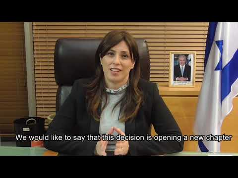Deputy Foreign Minister Hotovely in response to President Trump's declaration