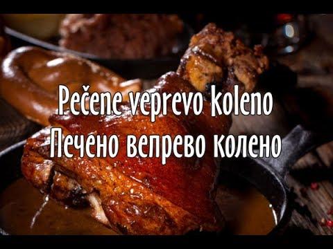 Чесночный суп. Чешская кухня.