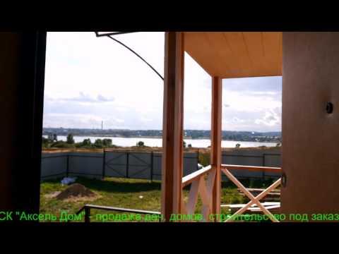 Купить дом в деревне на берегу в Подмосковье недорого от собственника