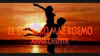 Greek Songs Mix 2014|Vol. 26