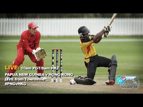 PNG v Hong Kong 1st ODI, Tony Ireland Stadium Townsville 8th November 2014