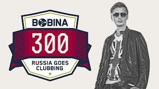 Bobina - Russia Goes Clubbing #300