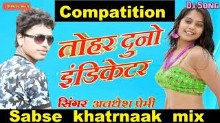 Tohar duno indicator,,Dj Raj Kamal Basti || Awdhesh Premi New Song..Dj Remix Bhojpuri Song 2019-,,