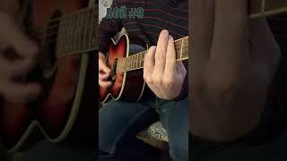 Бой на гитаре #9. Уроки игры на гитаре. Гитара с нуля   #shorts