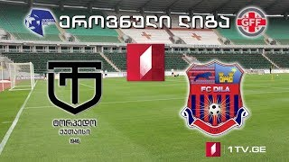 Torpedo Kutaisi vs Dila Gori full match