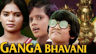 Ganga Bhavani | Bollywood Full Movie | Movies for Kids | Children's Hindi Movie