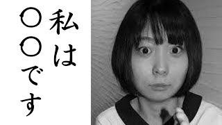 世間では乃木坂46、HIKAKINさん、米津玄師さん、欅坂46、嵐、ぷろたんさんなどが話題ですね。 今回お届けするのはアンゴラ村長さんの話題です。 【おすすめ・関連動画】 ...