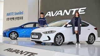 현대 6세대 신형 아반떼 (AD) 신차발표회, 상세 소개, Avante Launch