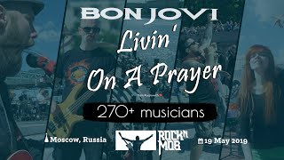 Livin' On A Prayer - Bon Jovi. Rocknmob Moscow #8, 270+ musicians
