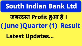 June quarter for fiscal year 2021 result announced for South Indian Bank. ||profit jumped 11%