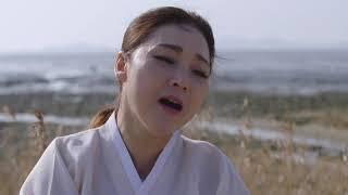 Download lagu [정의송TV - 진홍주 2020년 3월 신곡:님이여 (정의송 작사,작곡]