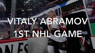 Vitaly Abramov 1st NHL Game Highlights