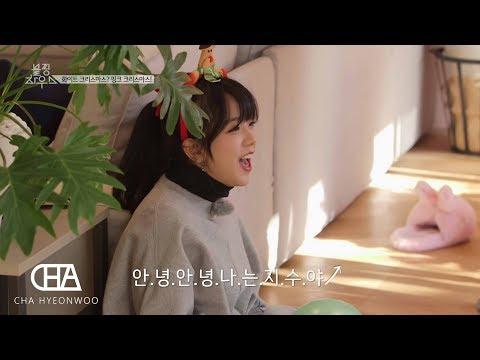 BLACKPINK - JISOO '안녕안녕 나는 지수야(JISOO With Helium Gas)'(feat. JENNIE) Remix by 차현우