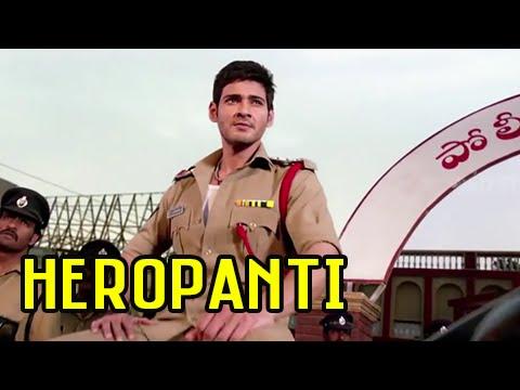 Police or Hero – Heropanti - Action Scene - Mahesh Babu, Tamannaah – Encounter Shankar