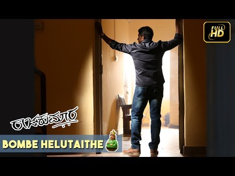 BOMBE HELUTAITHE HD VIDEO | RAAJAKUMARA | PUNEETH RAJKUMAR |