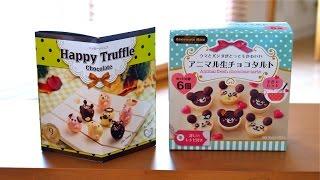 (GIVEAWAY CLOSED) Animal Chocolate Truffles and Tarte ハッピートリュフと生チョコタルト (視聴者プレゼント)