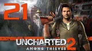 Uncharted 2: Среди воров (Among Thieves) - Глава 21: Конвой [#21] PS4 60fps