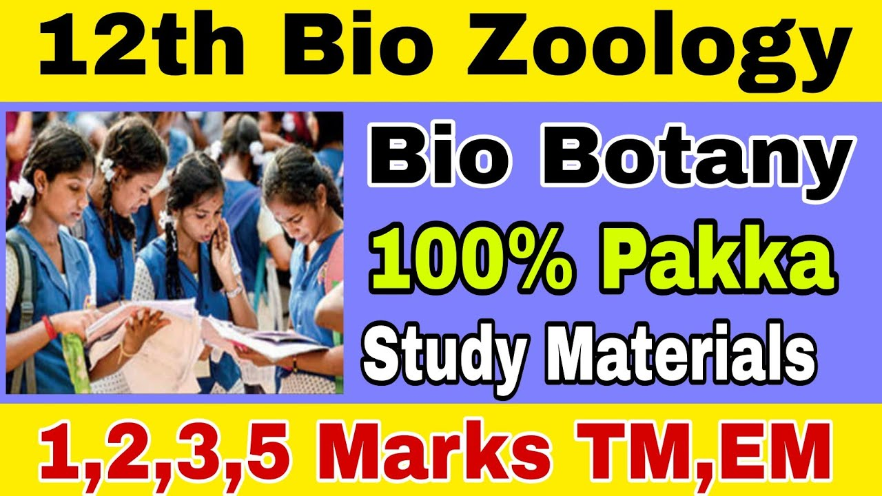 TN 12th Bio Zoology 12th Bio botany important Study Materials 12th Biology Study Materials Qns bank