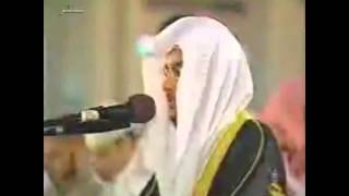 The Best Recitation Of The Quran I Ever Heard Surah Al Fatihah