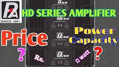 P AUDIO HD SERIES AMPLIFIER PRICE & POWER CAPACITY