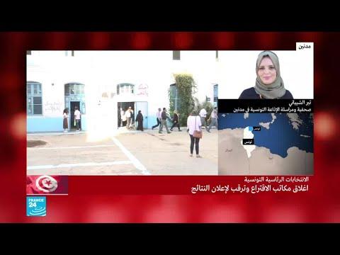كيف جرت عملية التصويت في الانتخابات الرئاسية التونسية في مدنين؟  - نشر قبل 6 ساعة