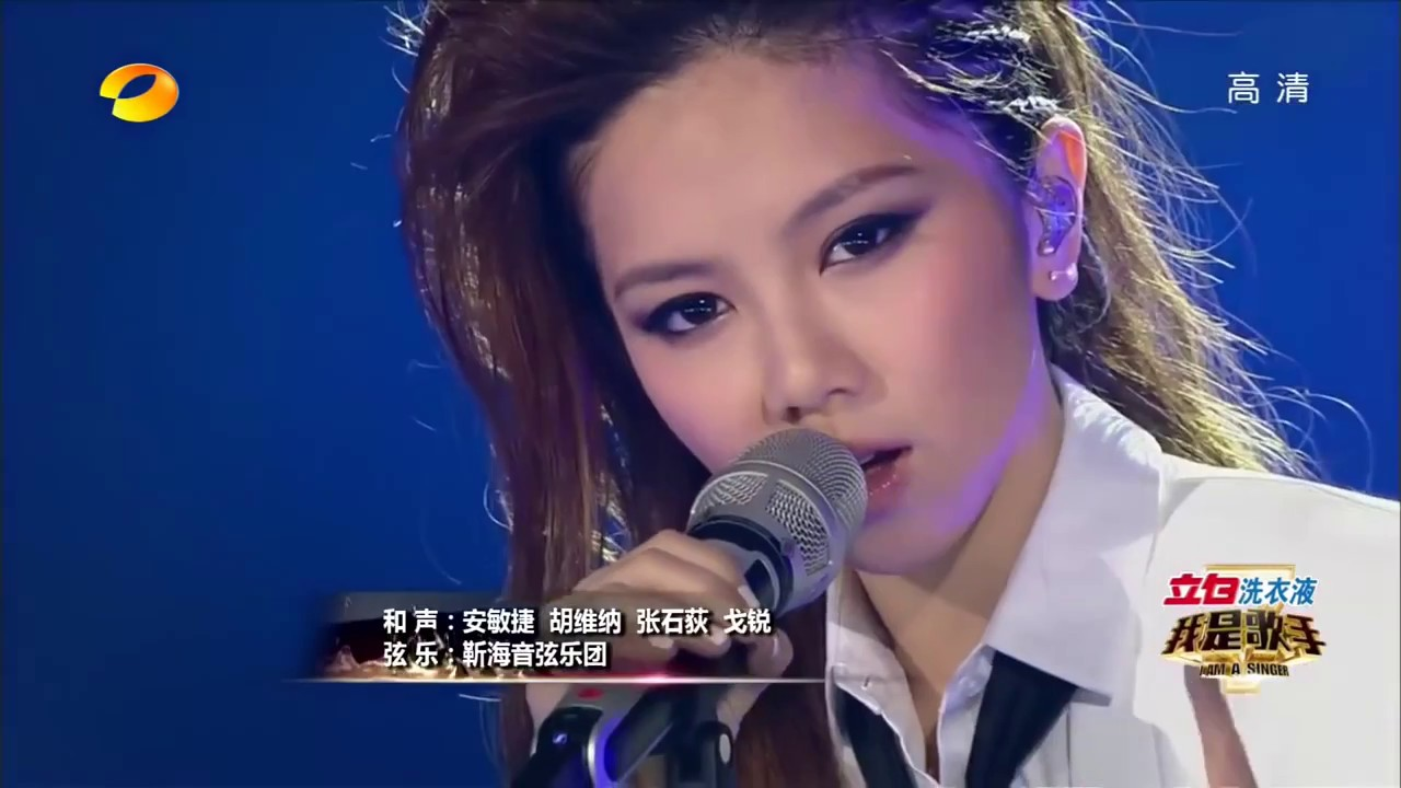 90b7b39f6f The Voice China - If I Were A Boy Beyonce AMAZING performance - YouTube