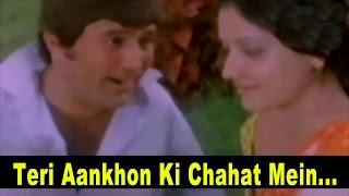 Teri Aankhon Ki Chahat Mein - Anwar @ Janta Hawaldar - Rajesh Khanna, Yogita, Hema Malini, Mehmood
