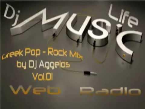Greek Pop- rock Mixed by Dj Music Life No 01