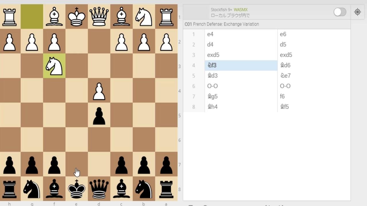 チェス ワンポイント講座 フレン...